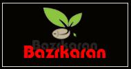 قیمت خرید و فروش انواع بذر گل، گیاه، حبوبات، میوه، سبزیجات | بذرکاران